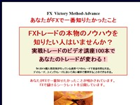 裁量系トレードのVMA 公式サイト