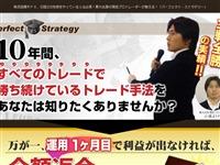 小堀ようすけのパーフェクト・ストラテジー 公式サイト
