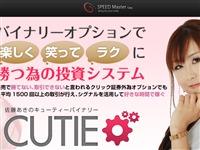 FXミリオネア竹井佑介のNEXT LEVEL FX 公式サイト