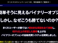 レボリューションバイナリー(宮本誠一) 公式サイト