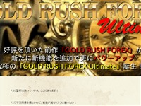 T.K.CorporationのGOLD RUSH FOREX - Ultimate 公式サイト