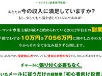 小笠原良行のGoGoBinary 公式サイト